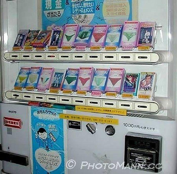 Очень экстравагантные торгвые автоматы (18 фото)