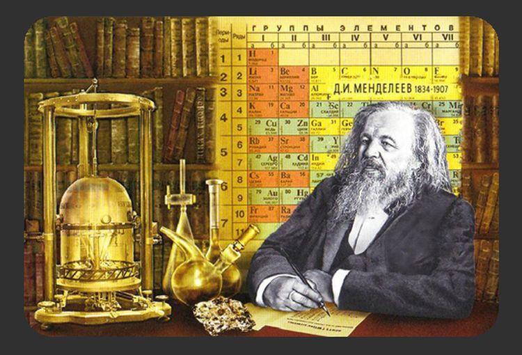 Гороскоп химических элементов (13 фото)