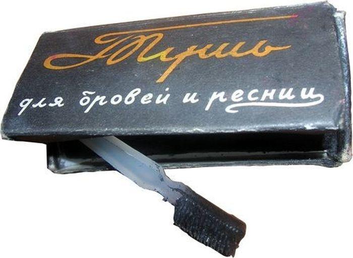 Какая была косметика в СССР (19 фото)