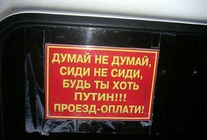 центре Суздаля смешные истории в маршрутном такси факты