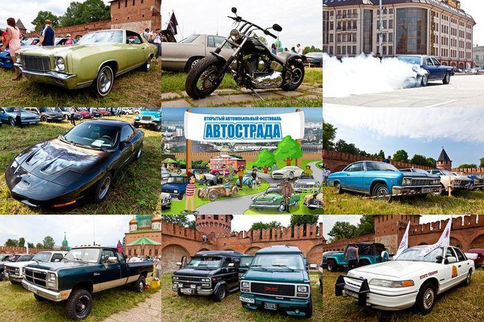 Автострада 2012 в Туле. Экспозиция FreedomCars (61 фото)