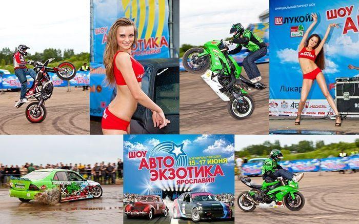 Автоэкзотика 2012. Ярославия. Стант и дрифт (20 фото)