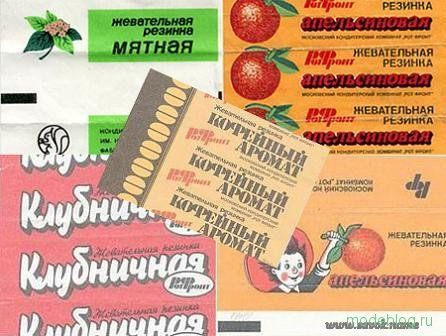 perestroyka-0083.jpg