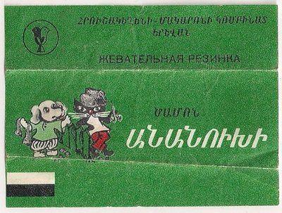 Что мы копили в советские времена (135 фото)