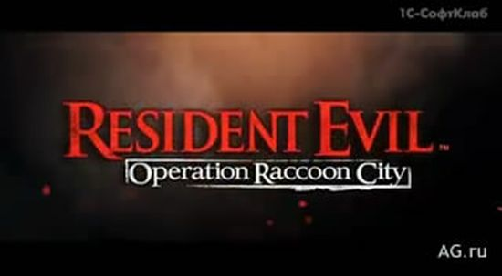 Рецензия на Resident Evil: Operation Raccoon City (видео)