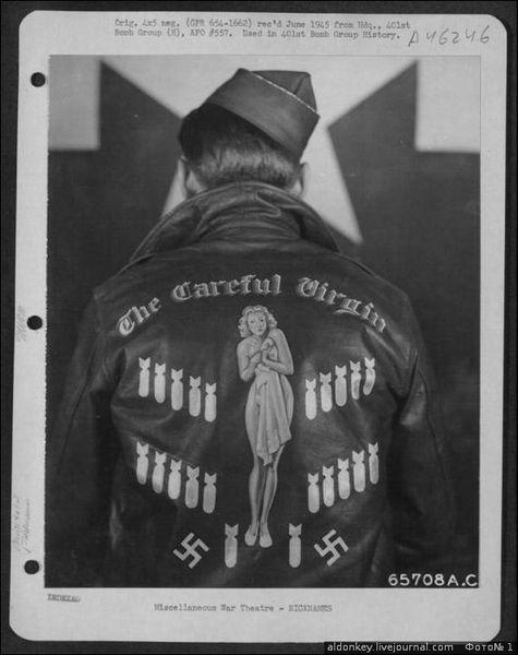 Куртки американских летчиков Второй Мировой войны (27 фото)