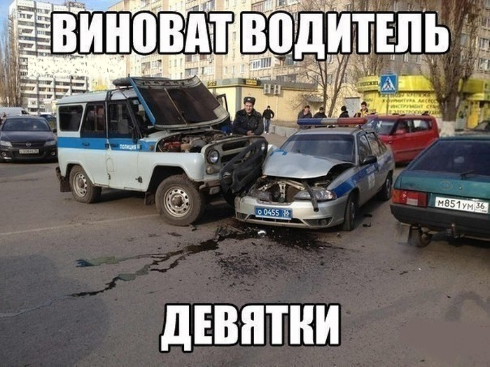 Бесплатно фото авария, гибдд, дпс, дтп