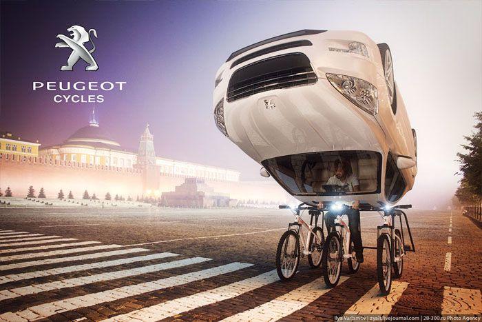 авто, велосипеды, peugeot,