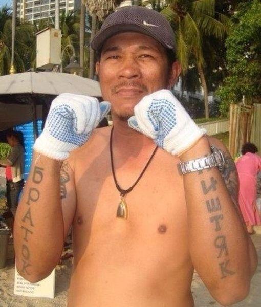 Азиаты с татуировками