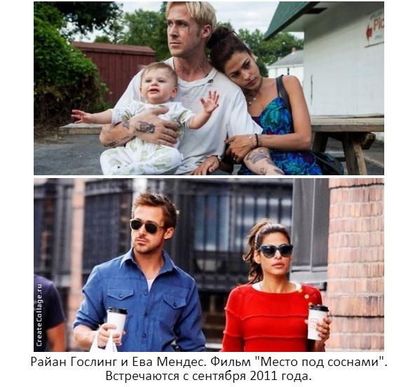 звезды, актеры, влюбленная пара, кино