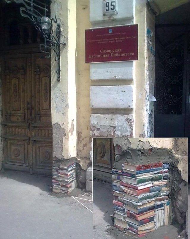 Прикол библиотека, книги
