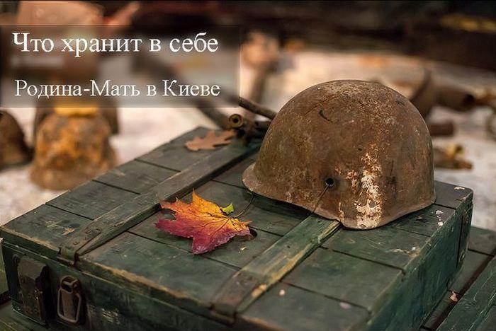 музей, война, вов, киев, монумент