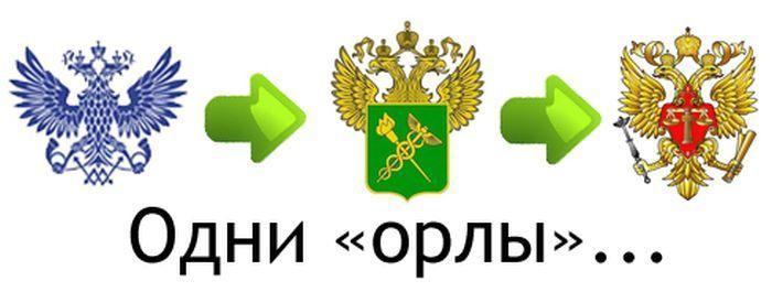 суд, дело, пристав, закон, монета, почта россии