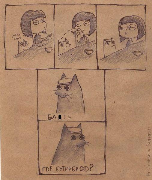 комикс, юмор