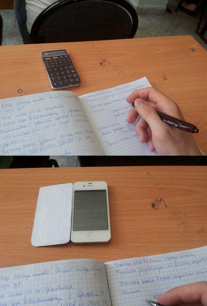 Фотожесть калькулятор, смартфон, телефон