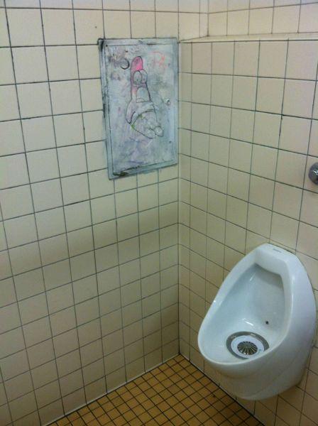 Улетное фото патрик, писсуар, рисунок, туалет