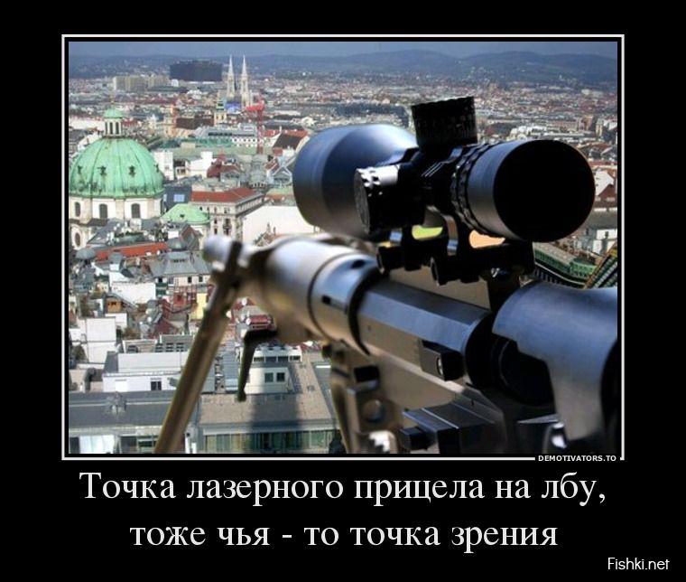 демотиваторы точка зрения многие блошиные
