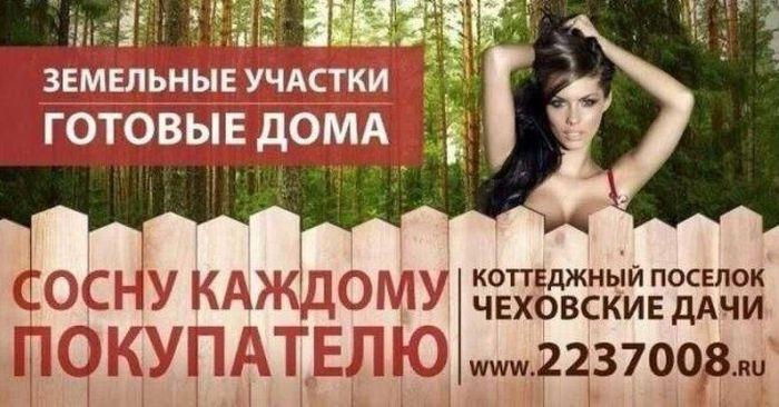 реклама, баннер, слоган