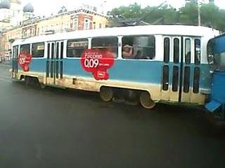 Троллейбус vs. Трамвай