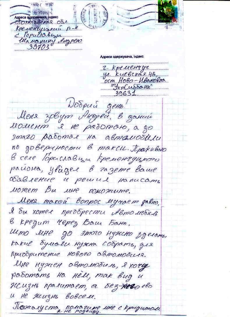 http://de.fishki.net/picsw/072007/06/uzbek/uzbek_003_165.jpg