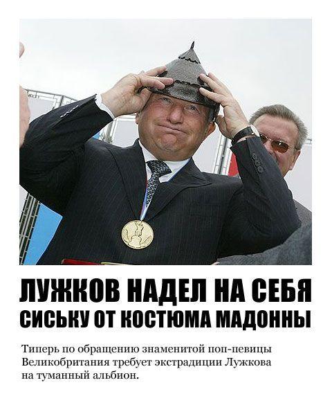 Заголовки желтой прессы  (42 фото)
