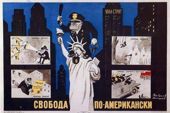 Агит плакаты (38 штук)