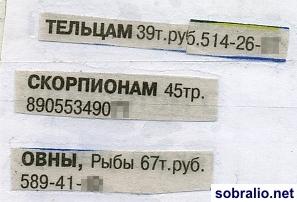 http://fishki.net/picsw/072008/17/sobiralo.net/014_sobiralo.net.jpg
