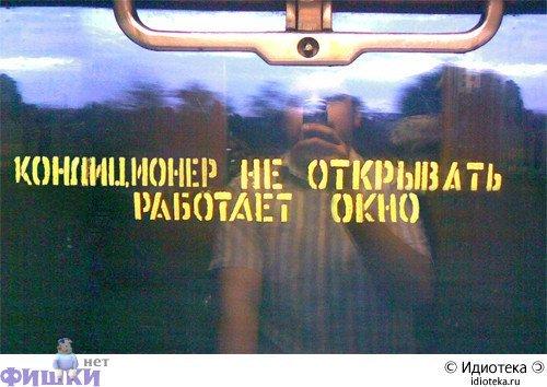 http://ua.fishki.net/picsw/072008/18/idioteka/095_idioteka.jpg