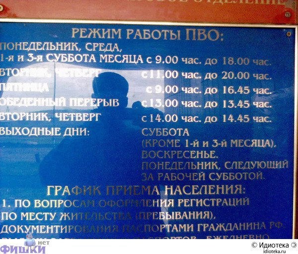 http://ua.fishki.net/picsw/072008/18/idioteka/098_idioteka.jpg