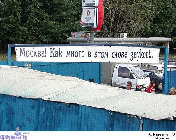 http://ua.fishki.net/picsw/072008/18/idioteka/121_idioteka.jpg