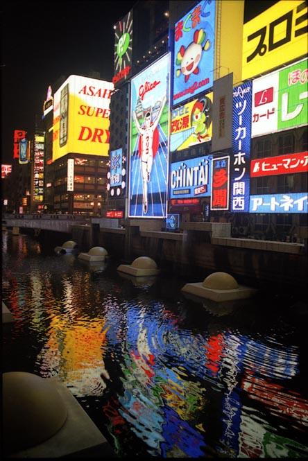2 место Осака, Япония (11)