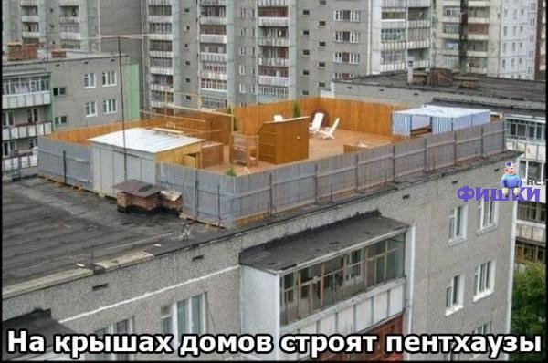 Матушка Россия (17 фото)