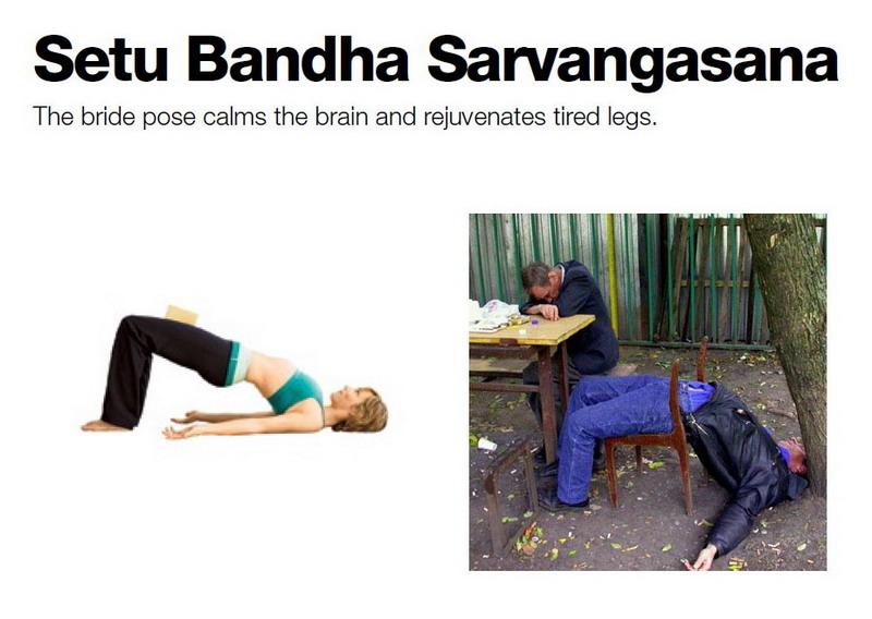 Setu Bandha Sarvangasana — Поза невесты (O_o), успокаивает мозг и омолаживает усталые ноги