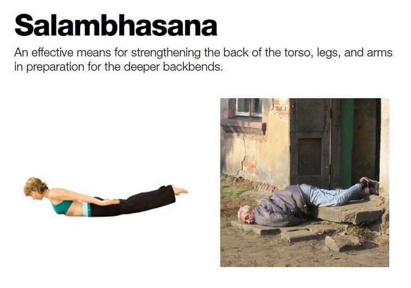 Salambhasana — Эффективное средство для того, чтобы усилить спину, ноги и руки в подготовке к более глубоким …(блин, надо было лучше учить английский)