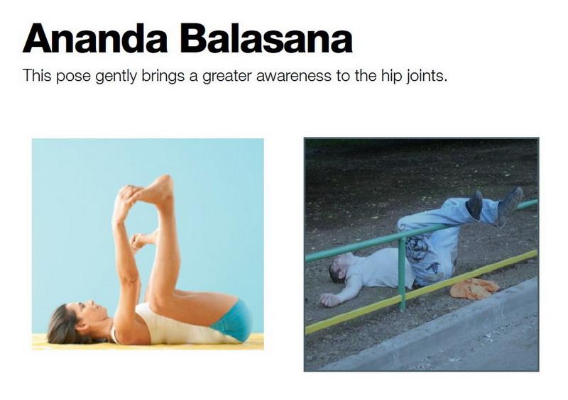 Ananda Balasana — Эта поза нежно доносит большее понимание до тазобедренного сустава (О_о)