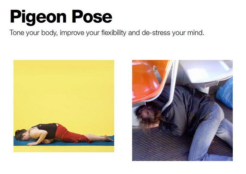 Pigeon Pose — Придаст тонус вашему телу, улучшит вашу гибкость и снимет стресс вашего ума.