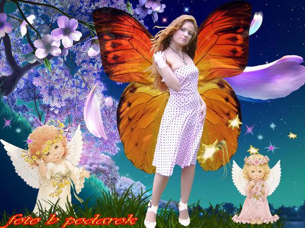 Кагбэ бабочко Юлия , тоже лежит в палате №1 из-за аналогичного диагноза.