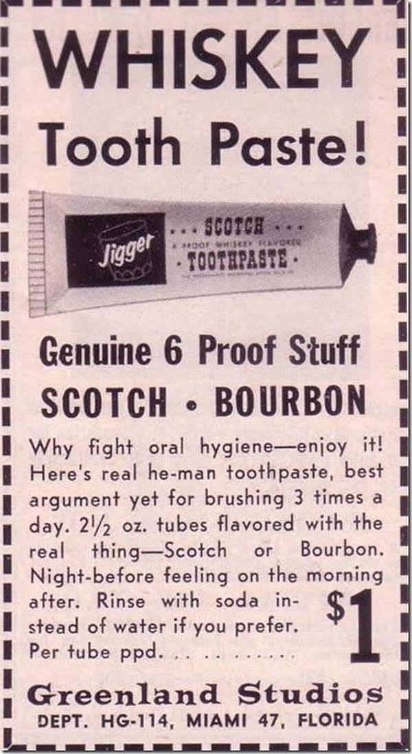 Зубная паста со вкусом виски
