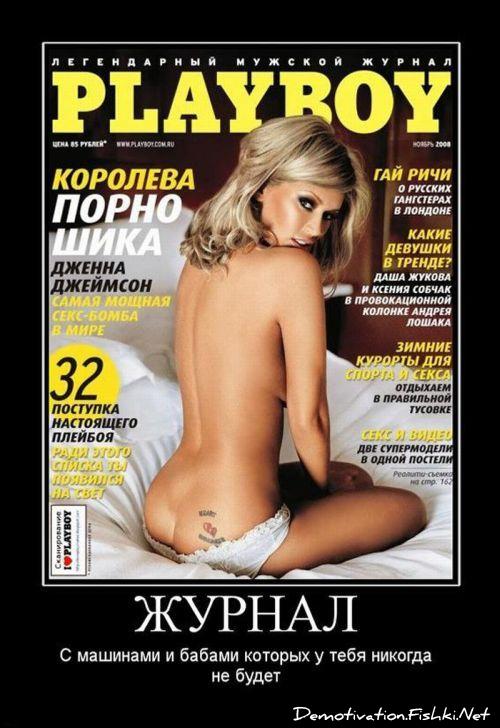 porno-prikoli-kartinki-demotivatori-zhestkoe-porno-video-rabinya-konchaet