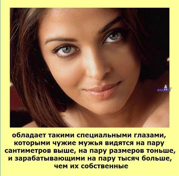 Женщина - это такое существо, которое.... (36 фото)