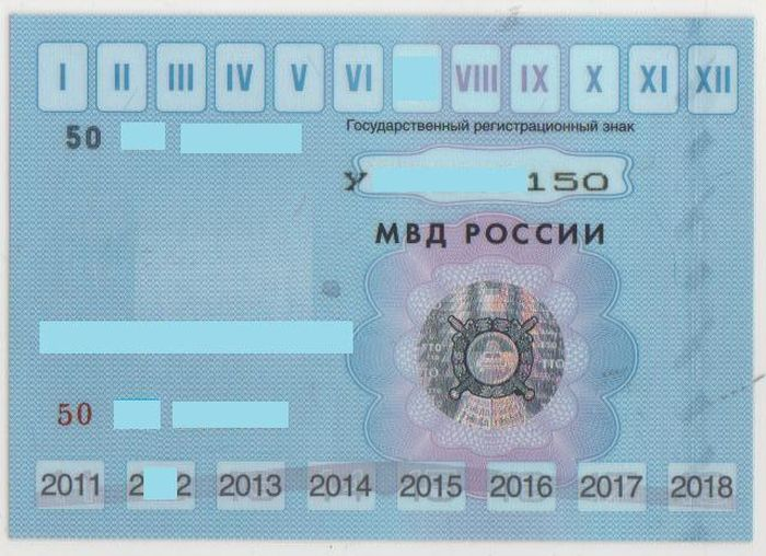 Дмитрий Медведев подписал закон о техосмотре (текст)