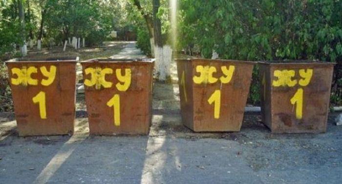 Подборка маразмов и смешных объявлений (52 фото)