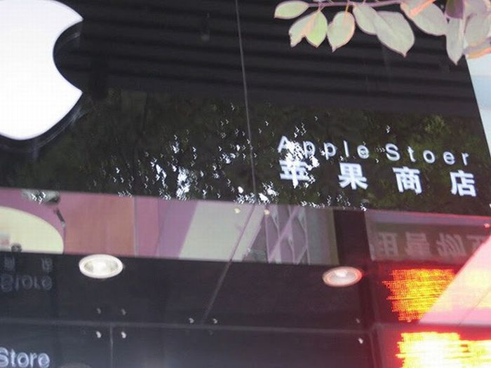 В Китае работает поддельный магазин Apple Stoer (9 фото)