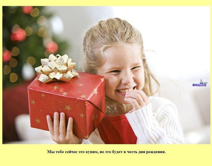 Любимые фразы родителей в картинках (25 фото)
