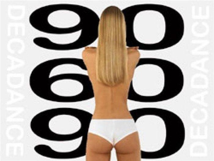 Что обозначает 90-60-90? (2 фото)
