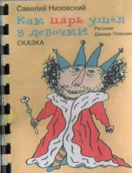 http://fishki.net/picsw/072012/02/post/skazka/tn.jpg
