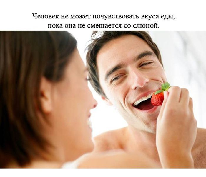 Сексуальные фишки которые должен знать каждый мужчина