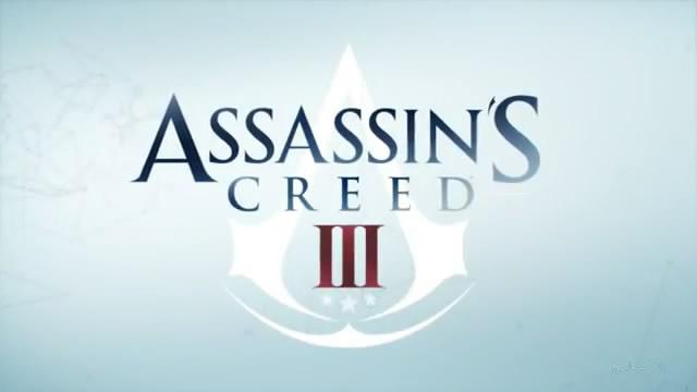 Трейлер Assassin`s Creed 3 – независимость (видео)