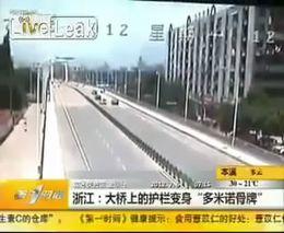 Китайский разделитель потоков