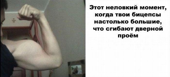 Фотоприкол онлайн бесплатно